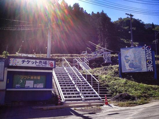 2013_10_29_o1.jpg