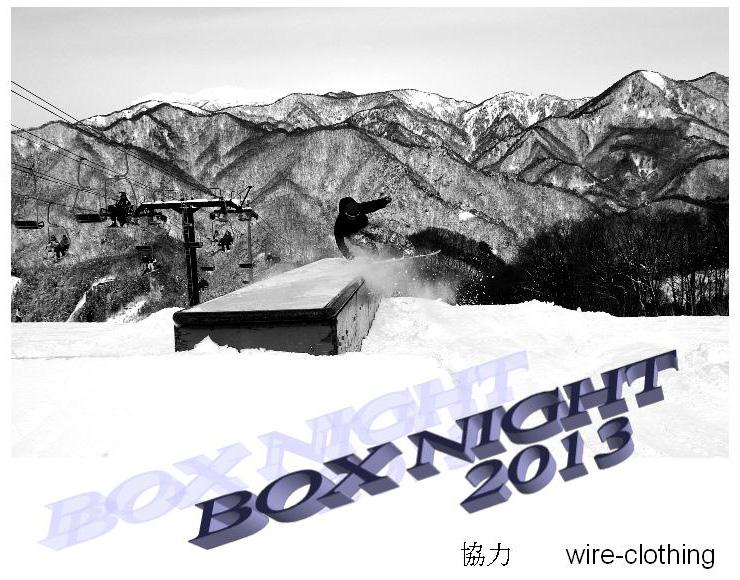 box_night.jpg