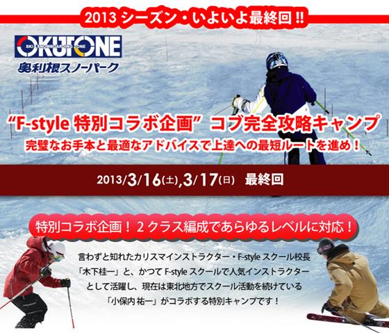 event_2013_3_16.jpg